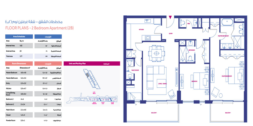 Mamsha Al Saadiyat by Aldar at Saadiyat - Floor Plan